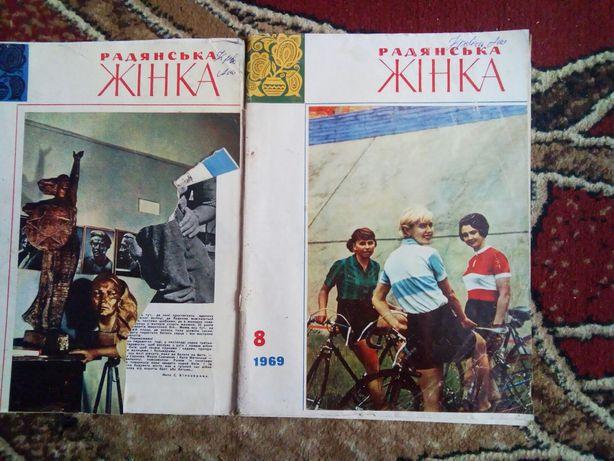 """Журнали """"Радянська жінка"""",роки випуску 1968, 69, 71-73р.в, 10 шт+5шт б"""