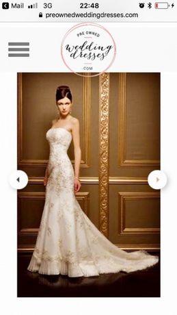 Suknia ślubna Demetrios 1341 Ivory rozm 8 36/38