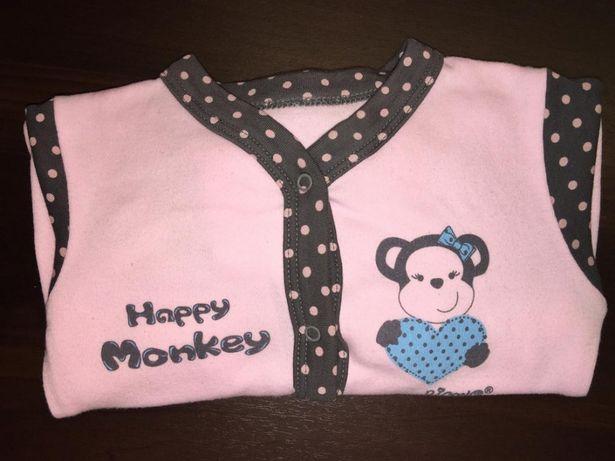 Pajacyk różowy Happy Monkey 68