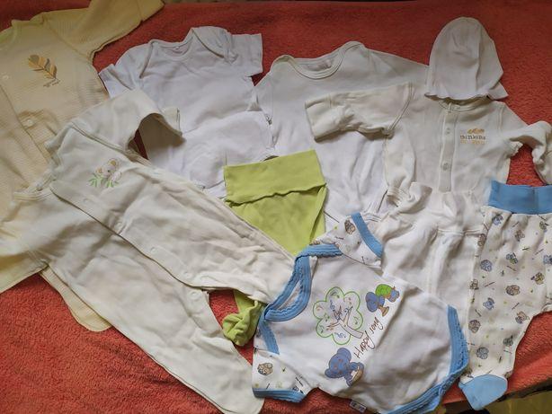 Комплект для новонародженого