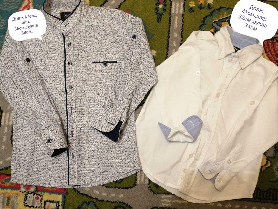 Дитячий одяг, сорочки Добротвор - изображение 1