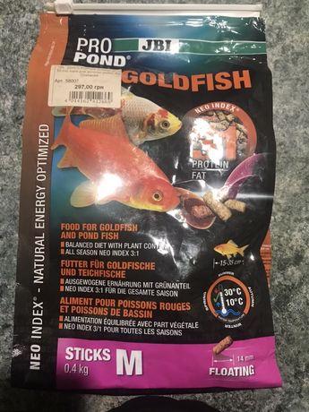 Корм для золотых рыб