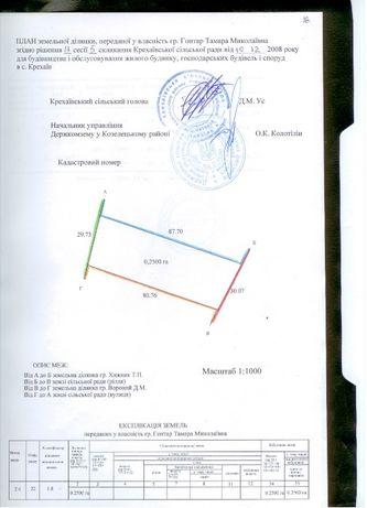 Продам участок Крехаев