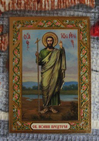 Икона Святой Иоанн Предтеча (лик, образ) с молитвой (новая)