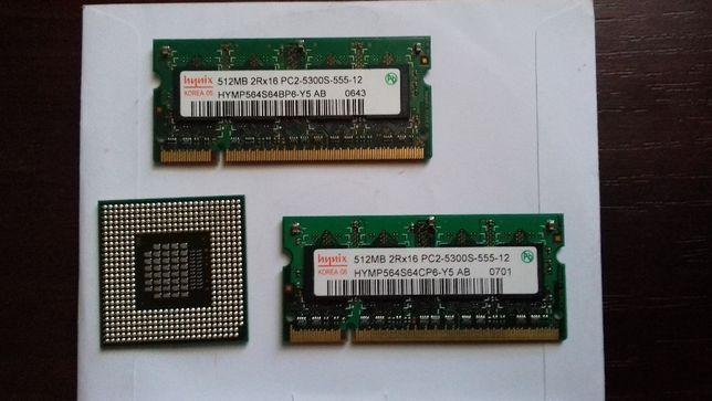 Процессор Intel Celeron M + две планки памяти (для ноутбука)