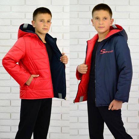 Куртка демисезонная на мальчика