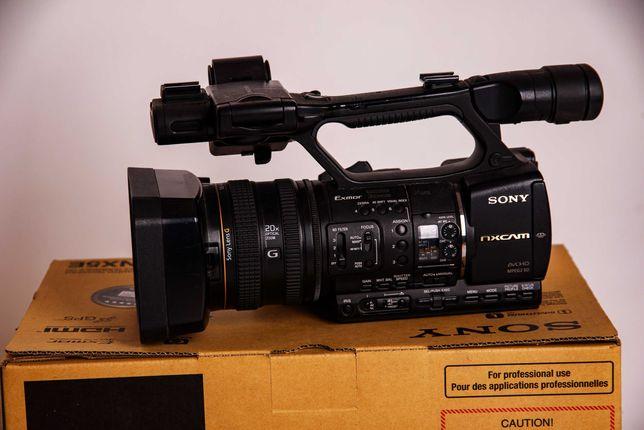 Kamera Sony HXR NX5E