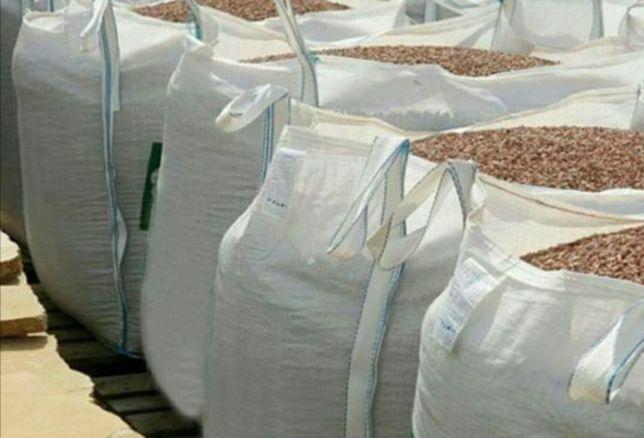 Pellet pelet producent szybka dostawa