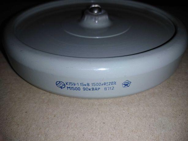 Конденсатор К15У-1, 15кВ, 1500пФ