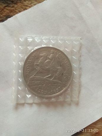 Монета достоинством 200000 карбованцев юбилейная