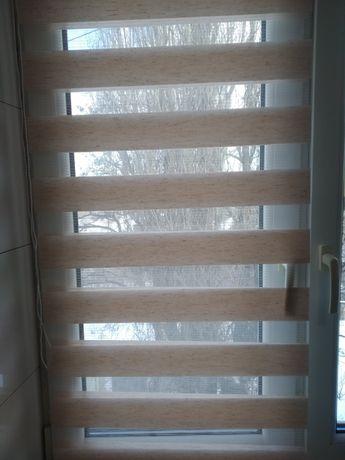 Рулонные шторы день-ночь 700 за 2 шт