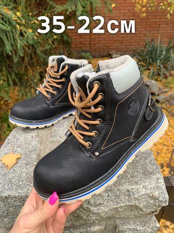 34-35р Зимние ботинки на мальчика  фирменные bodoxx