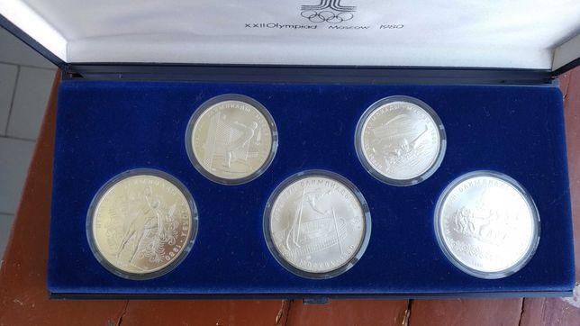 Набор монет Олимпиада-80. Серебро. Футляр.