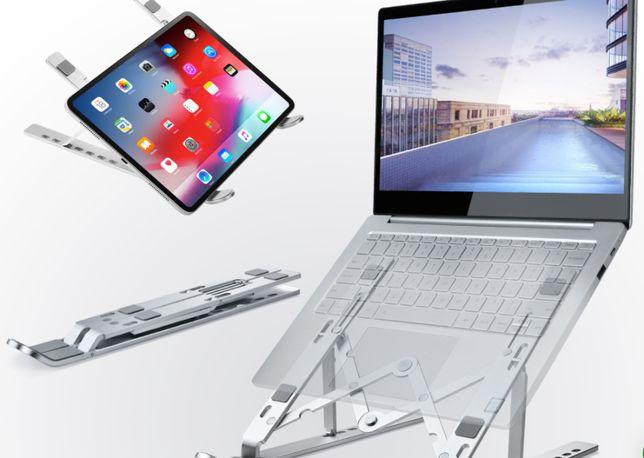 Подставка под ноутбука алюминиевая , складная , Универсальная
