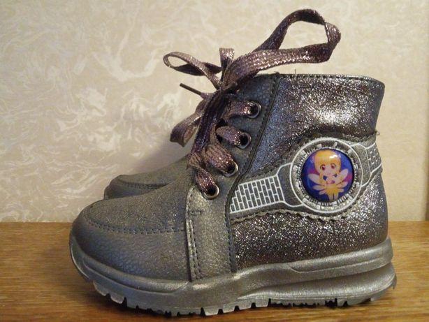 Демисезонные ботинки для девочки YTOP, 25р.