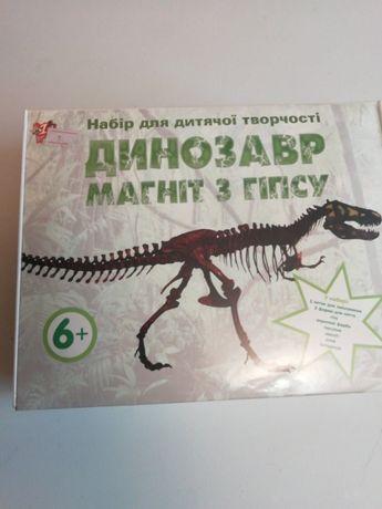 """Фигура из гипса с магнитом """"Динозавр"""""""