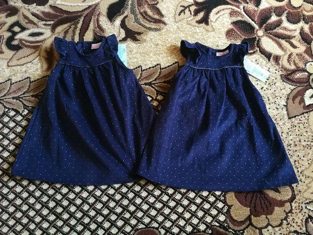 Sukienki dla bliźniaczek 86 (bliźniaczki)