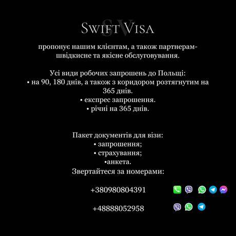 Запрошення Приглашения в Польщу в Польшу 90 / 180 / 365 / срочные