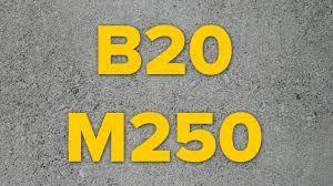 Бетон М250 от производителя с доставкой