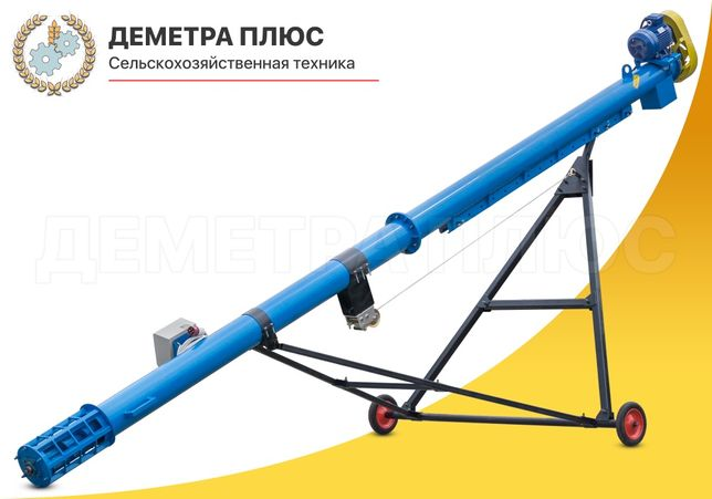 Погрузчик шнековый ЗШП-9 (9 м, 159 мм, бункер, загрузчик, транспортер)