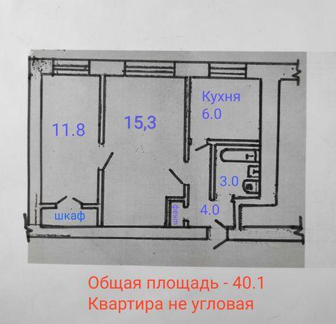 Продам 2 к. квартиру 40м Киев Печерск пер. Костя Гордиенко 8, Кловская