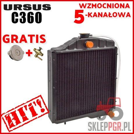 Chłodnica wody Ursus C360 C-360 3P 5 RZĘDOWA !!! WZMOCNIONA GRATIS