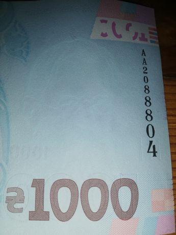 Купюра 1000грн с красивым номером