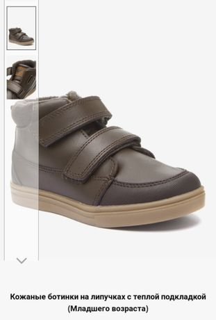 Next кожаные ботинки