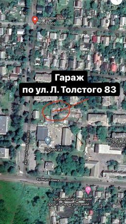 Продам гараж кирпичный по ул. Л. Толстого 83