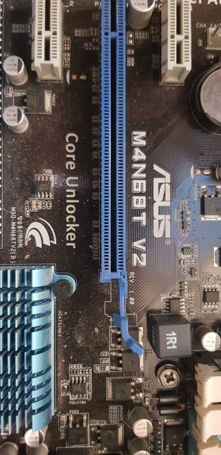 Płyta Główna Asus M4N68T-M Z AMD ATHLON II X2 250 3.0GHz Chłodzenie