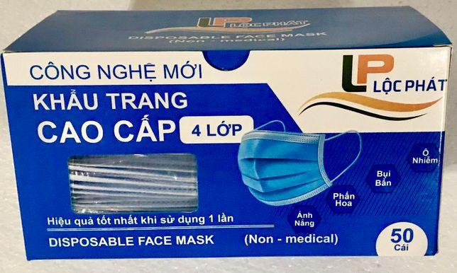 Maska Maseczka Chirurgiczna NIEBIESKA 4 warstwowa