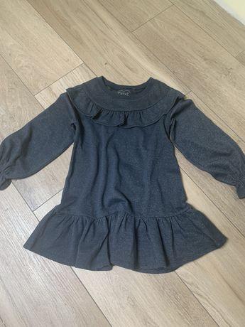 Next sukienka dresowa złota nitka falbanki 6-7 lat