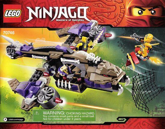 Лего Ninjago Оригинал 70746 Самолет Анакондраев