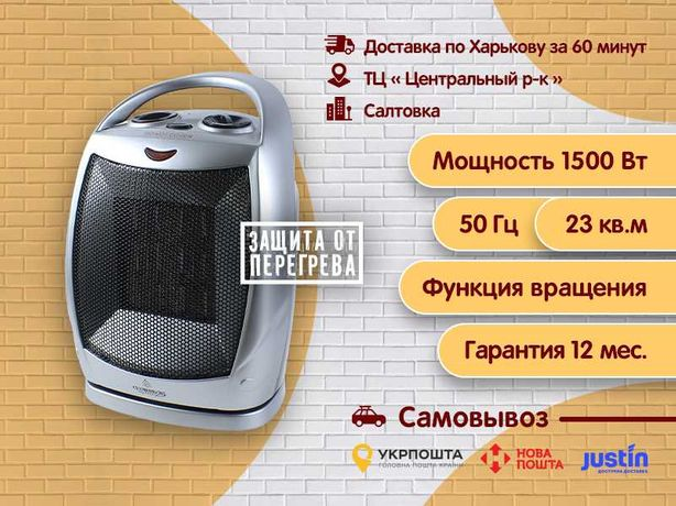 Тепловентилятор, обогреватель Crownberg CB-7749 / 1500 Вт / 23 кв.м