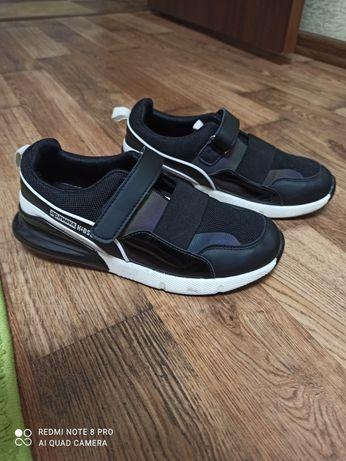 Кроссовки для мальчика 22 см