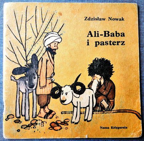 Kolekcja PRL: Poczytaj mi mamo - Ali-Baba i pasterz 1984r