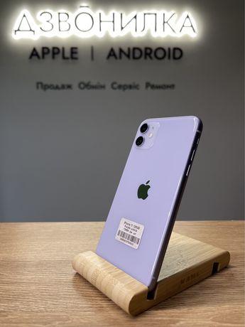 iPhone 11 128GB , 92% акб, 9.9./10, магазин   гарантія
