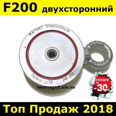 ПОИСКОВЫЙ МАГНИТ неодимовый двухсторонний F-200х2 РЕДМАГ ТРИТОН + ТРОС