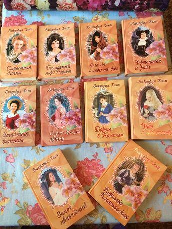 Серія книг Вікторії Холт