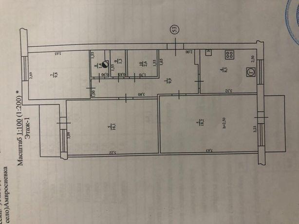 Квартира 3-х комнатная