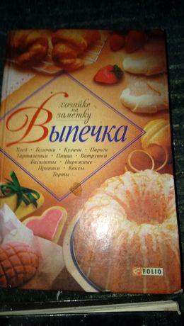 Книги любовные романы