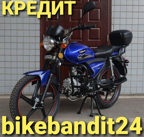 ⇒ Мотоцикл 125C-2XWQ ⇒ Кредит ⇒ Бесплатная Доставка ⇒ Без Предоплаты