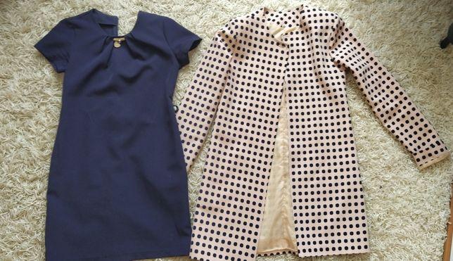 Продам костюм школьный на девочку подростка: платье и кардиган