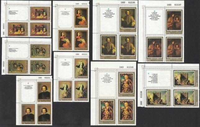 Серии марок СССР, Россия Ватикан...