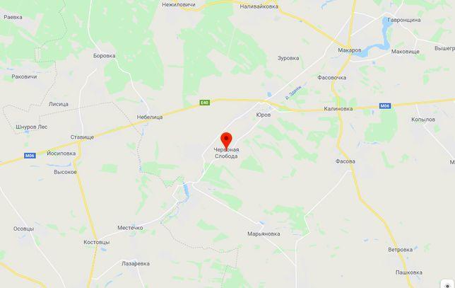Продам земельный участок 29 соток в Червоной Слободе, Макаровский р-н