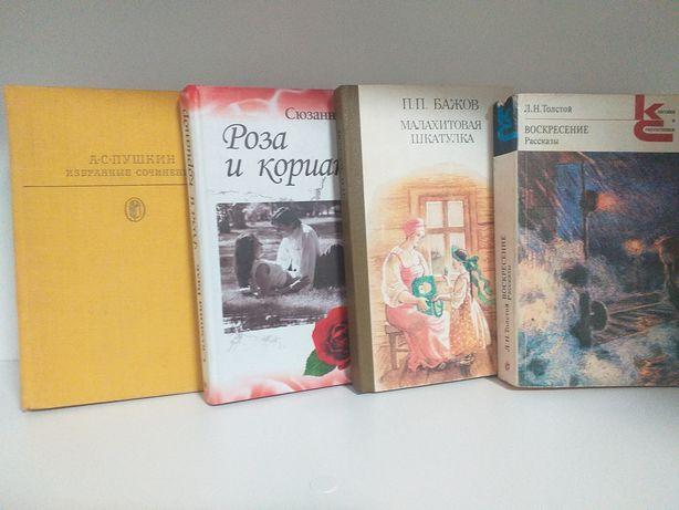 Різні книги, в хорошому стані