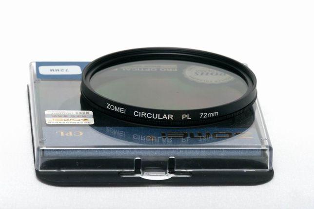 Ультрафиолетовый фильтр ZOMEI UV 52/55/58/67 мм защитный для объектива