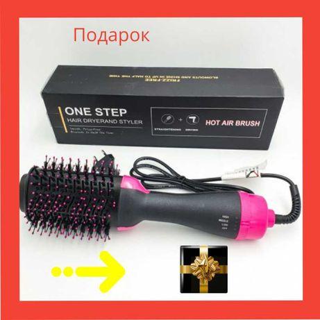 Расческа-фен для укладки волос.One Step Hair Dryer and Styler 3 в 1