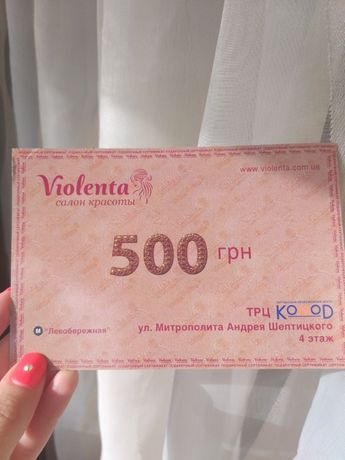 Сертификат в салон красоты на 500грн Киев Левобережка ТРЦ Комод