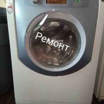 Ремонт стиральных машин с гарантией на дому Киев Андрей